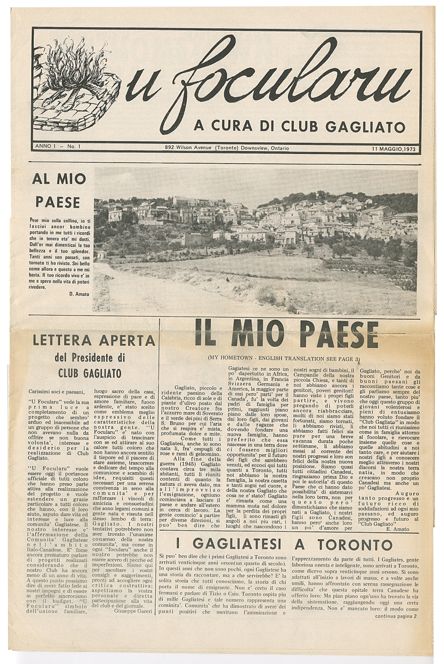 The first issue